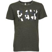 T-shirty z krótkim rękawem G-Star Raw MOIRIC R T S/S