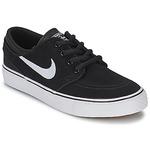 Trampki niskie Nike STEFAN JANOSKI ENFANT