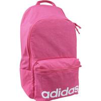 Torby Damskie Plecaki adidas Originals Backpack Daily DM6159 Różowe