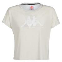 tekstylia Damskie T-shirty z krótkim rękawem Kappa YERRI Beżowy / Szary