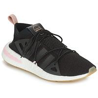 Buty Damskie Trampki niskie adidas Originals ARKYN W Czarny