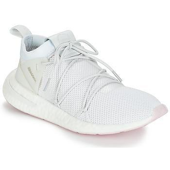 Buty Damskie Trampki niskie adidas Originals ARKYN KNIT W Biały