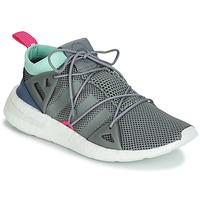 Buty Damskie Trampki niskie adidas Originals ARKYN W Biały / Niebieski