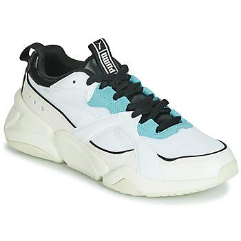 Buty Damskie Trampki niskie Puma NOVA 2 Biały