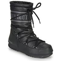 Buty Damskie Śniegowce Moon Boot MOON BOOT MID NYLON WP Czarny