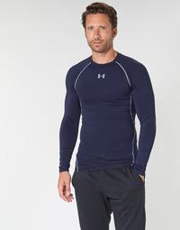 tekstylia Męskie T-shirty z długim rękawem Under Armour HEATGEAR ARMOUR LS COMPRESSION Marine