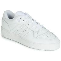 Buty Trampki niskie adidas Originals RIVALRY LOW Biały