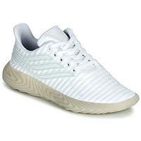 Buty Chłopiec Trampki niskie adidas Originals SOBAKOV J Biały