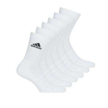 Dodatki Skarpetki sportowe  adidas Performance CUSH CRW 6PP Biały