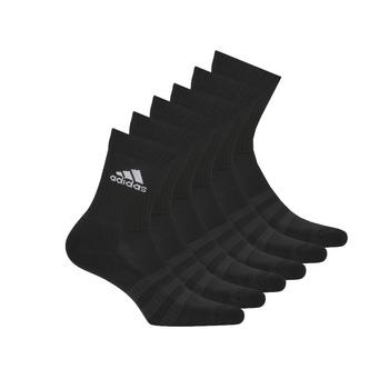 Dodatki Skarpetki sportowe  adidas Performance CUSH CRW 6PP Czarny
