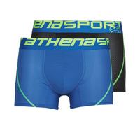 Bielizna  Męskie Bokserki Athena AIR PERFORMANCE PACK X2 Czarny / Niebieski