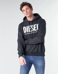 tekstylia Męskie Bluzy Diesel GIR-HOOD-DIVISION Czarny