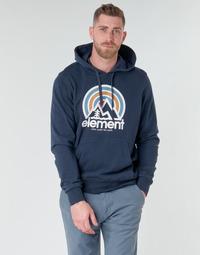 tekstylia Męskie Bluzy Element SONATA Marine