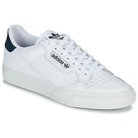 Buty Trampki niskie adidas Originals CONTINENTAL VULC Biały