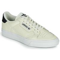 Buty Trampki niskie adidas Originals CONTINENTAL VULC Beżowy