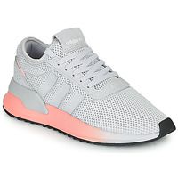 Buty Damskie Trampki niskie adidas Originals U_PATH X W Szary / Różowy