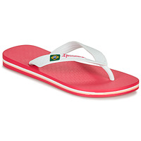 Buty Dziewczynka Japonki Ipanema CLAS BRASIL II Różowy / Biały