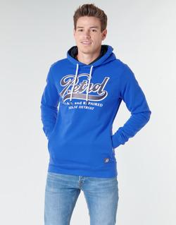 tekstylia Męskie Bluzy Petrol Industries Sweater Hooded Seascape