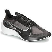 Buty Męskie Bieganie / trail Nike ZOOM GRAVITY Czarny