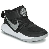 Buty Dziecko Multisport Nike TEAM HUSTLE D 9 PS Czarny / Srebrny