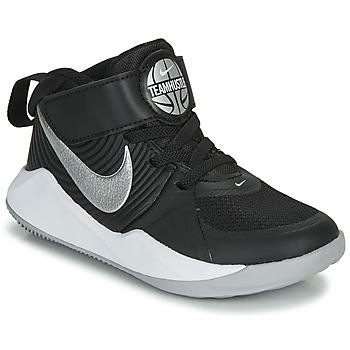Buty Dziecko Koszykówka Nike TEAM HUSTLE D 9 PS Czarny / Srebrny