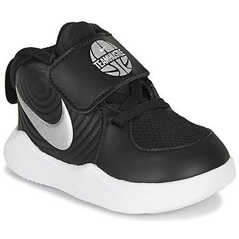 Buty Dziecko Multisport Nike TEAM HUSTLE D 9 TD Czarny / Srebrny