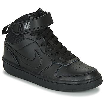 Buty Dziecko Trampki wysokie Nike COURT BOROUGH MID 2 GS Czarny