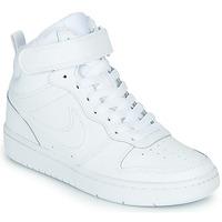 Buty Dziecko Trampki wysokie Nike COURT BOROUGH MID 2 GS Biały