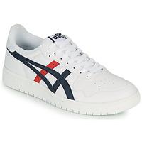 Buty Męskie Trampki niskie Asics JAPAN S Biały / Niebieski / Czerwony