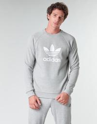 tekstylia Męskie Bluzy adidas Originals TREFOIL CREW Szary / Moyen