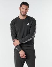 tekstylia Męskie Bluzy adidas Performance M E TPE SWT Czarny