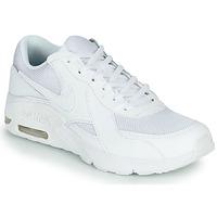 Buty Dziecko Trampki niskie Nike AIR MAX EXCEE GS Biały