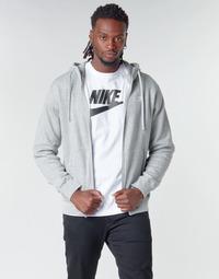 tekstylia Męskie Bluzy Nike M NSW CLUB HOODIE FZ BB Szary