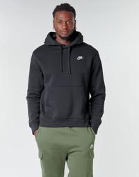 tekstylia Męskie Bluzy Nike M NSW CLUB HOODIE PO BB Czarny / Biały