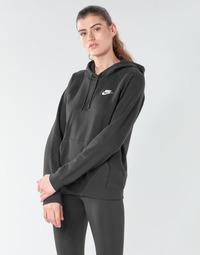 tekstylia Damskie Bluzy Nike W NSW ESSNTL HOODIE PO FLC Czarny