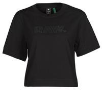 tekstylia Damskie T-shirty z krótkim rękawem G-Star Raw BOXY FIT RAW EMBROIDERY TEE Czarny