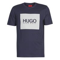 tekstylia Męskie T-shirty z krótkim rękawem HUGO DOLIVE Marine