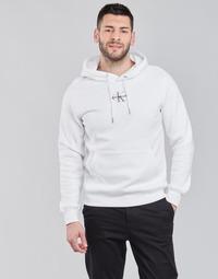 tekstylia Męskie Bluzy Calvin Klein Jeans NEW ICONIC ESSENTIAL HOODIE Biały