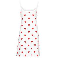 tekstylia Damskie Piżama / koszula nocna Petit Bateau DAYWEAR Biały