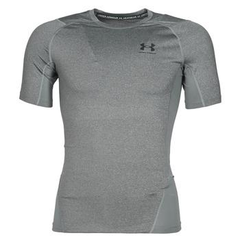 tekstylia Męskie T-shirty z krótkim rękawem Under Armour UA HG ARMOUR COMP SS Szary