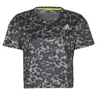 tekstylia Damskie T-shirty z krótkim rękawem adidas Performance P.BLUE TEE Szary