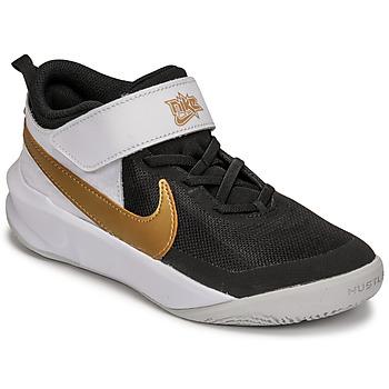 Buty Dziecko Multisport Nike NIKE TEAM HUSTLE D 10 Biały / Czarny / Złoty