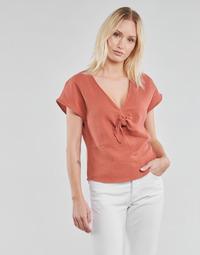 tekstylia Damskie Topy / Bluzki Betty London ODIME Brązowy