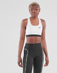 tekstylia Damskie Biustonosze Nike DF SWSH BAND NONPDED BRA Biały / Czarny
