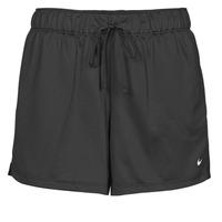 tekstylia Damskie Szorty i Bermudy Nike DF ATTACK SHRT Czarny / Biały