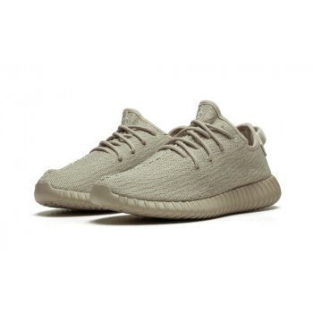 Buty Trampki niskie adidas Originals Yeezy Boost 350 V1 Oxford Tan Light Stone/Oxford Tan-Light Stone