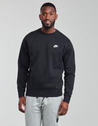 tekstylia Męskie Bluzy Nike NIKE SPORTSWEAR CLUB FLEECE Czarny / Biały