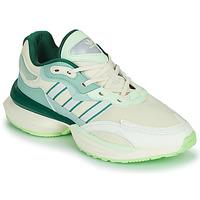 Buty Damskie Trampki niskie adidas Originals OZIKENIEL Biały / Zielony