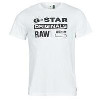 tekstylia Męskie T-shirty z krótkim rękawem G-Star Raw GRAPHIC 8 R T SS Biały