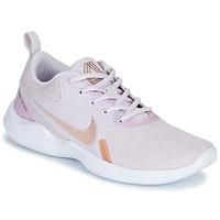 Buty Damskie Multisport Nike WMNS FLEX EXPERIENCE RN 10 Różowy / Złoty